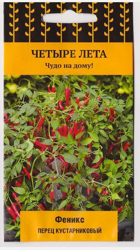Перец кустовой феникс (код: 2157) в хабаровске семена овощей.