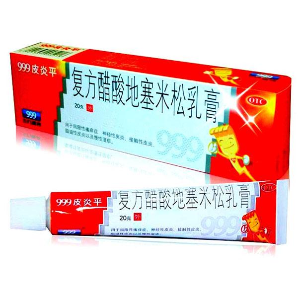 maz-ot-psoriaza-psoriaten-otzivi