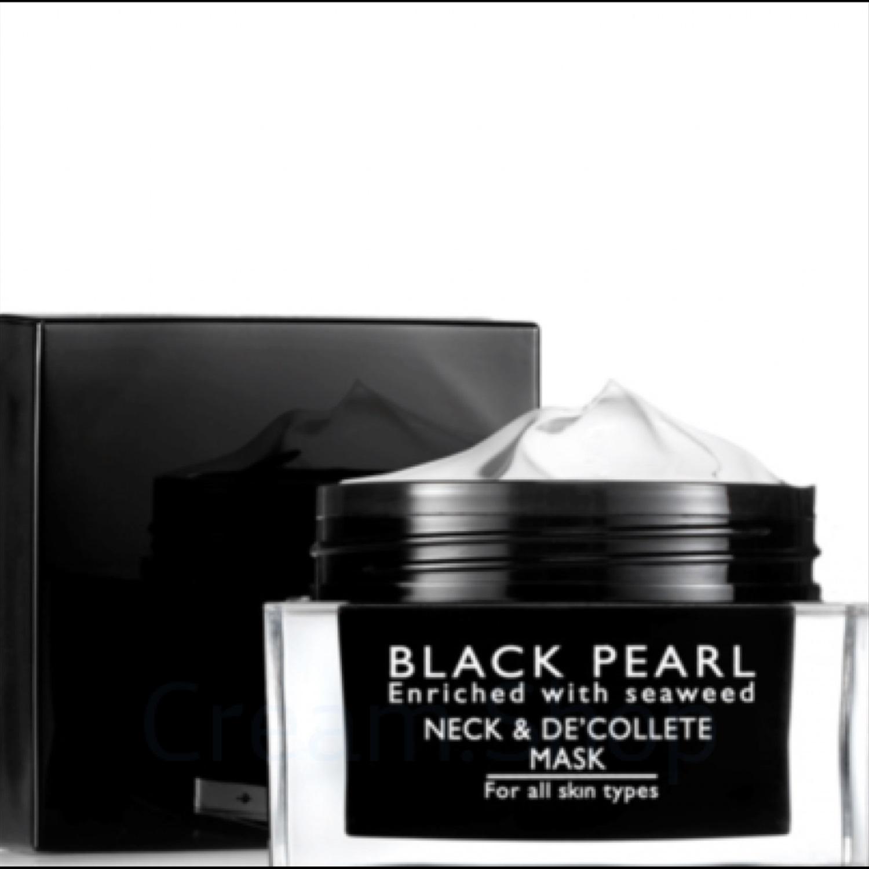 Косметика black pearl купить в спб купить косметику кристина караганда
