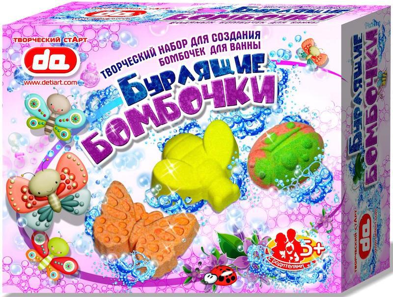 Бурлящие бомбочек для ванны своими руками