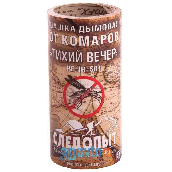 Дымовая шашка от комаров