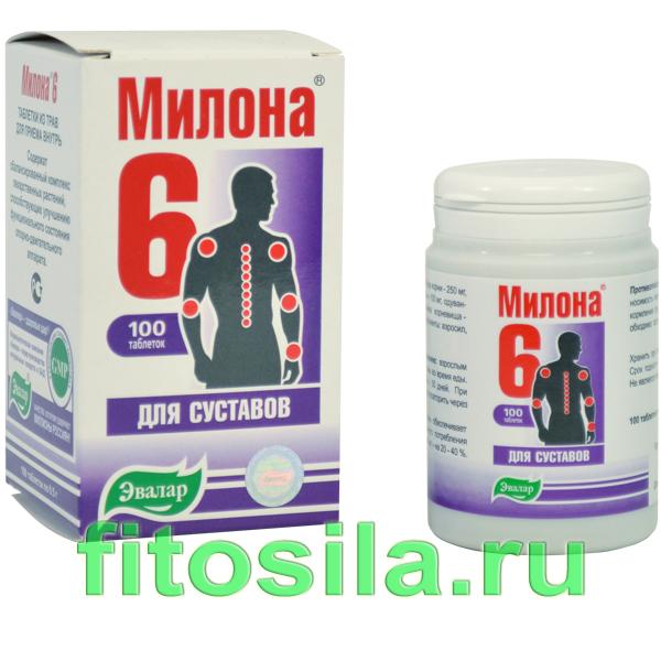 Милона 6 для суставов отзывы эндопротезирование тазобедренного сустава казахстан