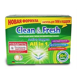 "Таблетки для ПММ ""Clean&Fresh"" Allin1  30 штук + 1 таб. очистителя"