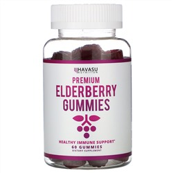 Havasu Nutrition, Premium Elderberry Gummies, 60 Gummies