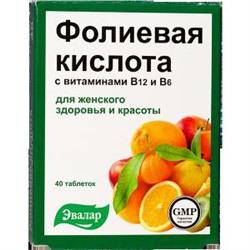 чай фитолакс для похудения отзывы