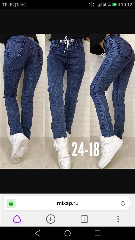 b6a7168a1 Здравствуйте! Вчера получила свои заказики! И осталась очень довольна!  Джинсы пришли размер в размер! Качество супер! Я в магазинах редко могу  найти джинсы ...