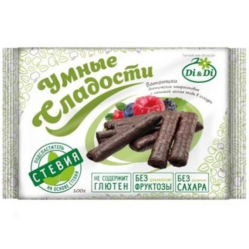 здоровая еда иркутск