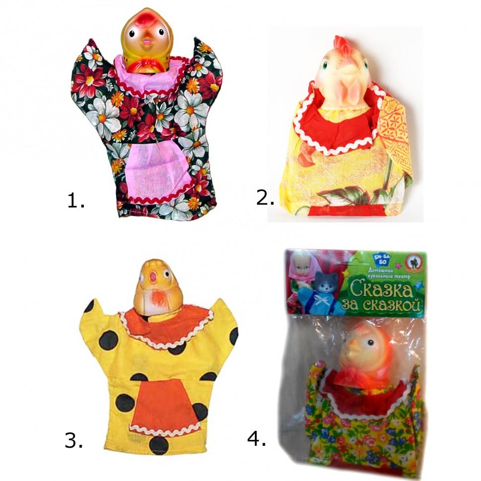 отеле куклы в картинках из курицы растение используется людьми