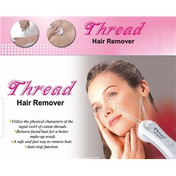 Эпилятор Thread Hair Remover