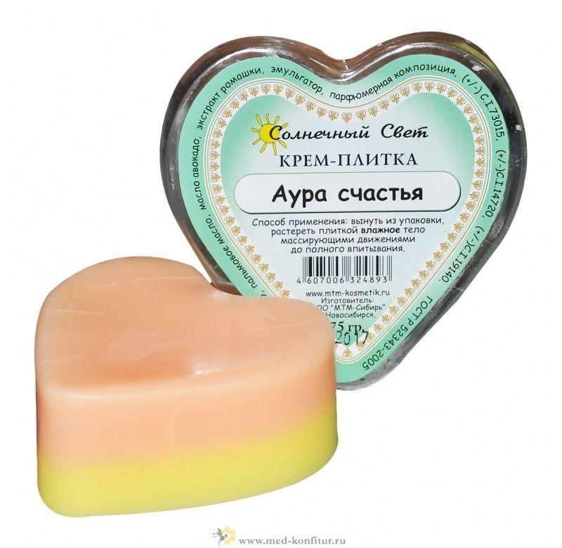 Купить косметику солнечный свет новосибирск avon крем spf 50